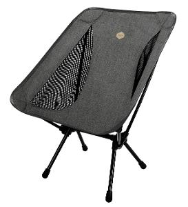 snowline chair Lasse Plus Dark Grey